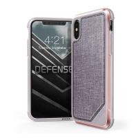 Защитный чехол с декоративной вставкой X-Doria Defense Lux Rose Gold Satin для iPhone X/XS