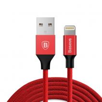 Кабель Baseus Yiven Cable 1.2m USB-Lightning