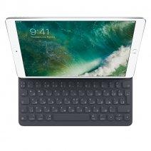 Чехол-клавиатура Apple Smart Keyboard for 10.5‑inch iPad Pro