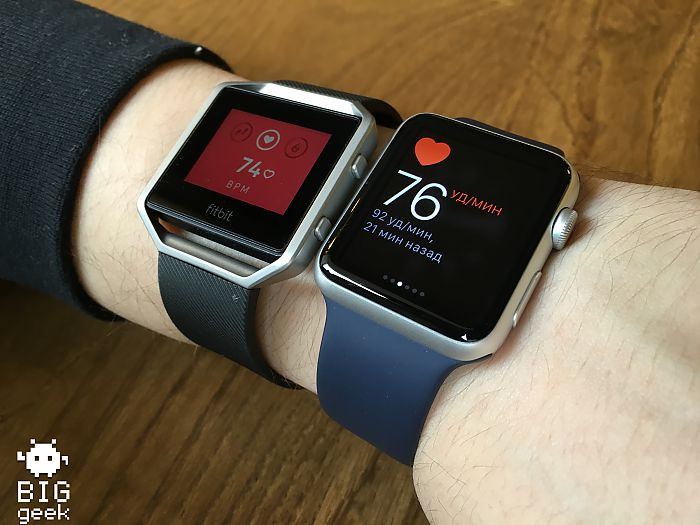Fitbit Blaze и Apple Watch